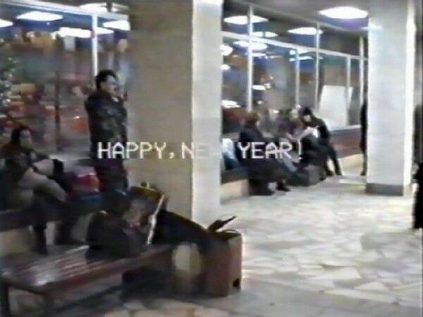 Meeting of New 1996 in pool (Труд)